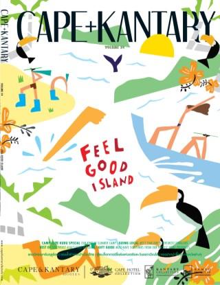 หน้าปก-cape-kantary-issue-24-the-feel-good-issue-the-feel-good-issue-issue-24-ookbee
