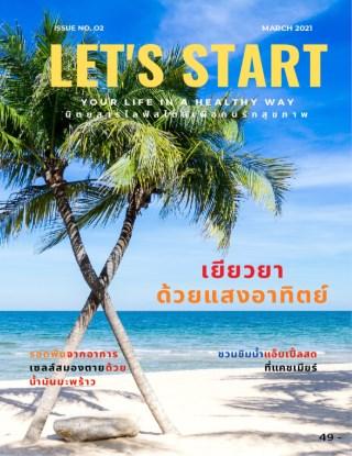 หน้าปก-lets-start-lets-start-no2-ookbee