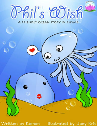 รูปปก Phil's Wish - A Friend Ocean Story in Rhyme