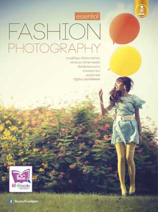 Fashion Photography Essential