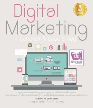 digital-marketing-concept-case-study-หน้าปก-ookbee