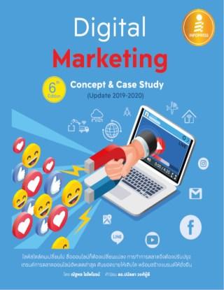 หน้าปก-digital-marketing-concept-case-study-6thedition-update-2019-2020-ookbee
