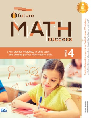 Future Math Success ; Grade 4