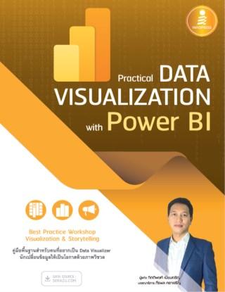 หน้าปก-practical-data-visualization-with-power-bi-ookbee