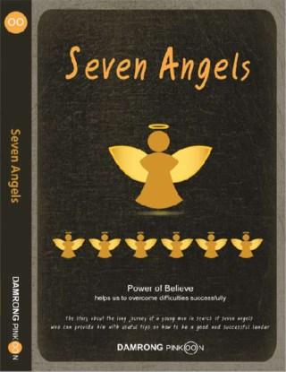หน้าปก-seven-angels-ookbee