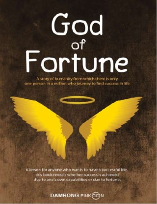 หน้าปก-god-of-fortune-ookbee
