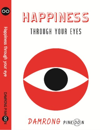 หน้าปก-happiness-through-your-eyes-ookbee