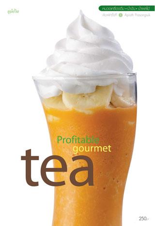 หน้าปก-tea-profitable-gourmet-ookbee