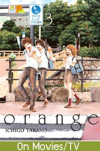 หน้าปก-orange-3-ookbee