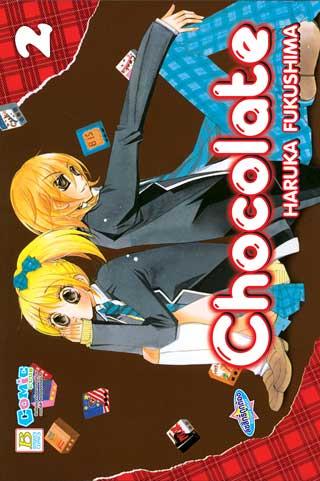 หน้าปก-chocolate-2-ookbee