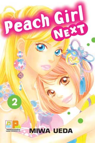 หน้าปก-peach-girl-next-2-ookbee