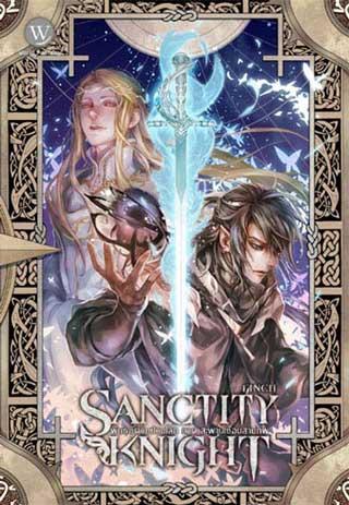 หน้าปก-sanctity-knight-พันธุ์อัศวินป่วนโลก-3-ookbee