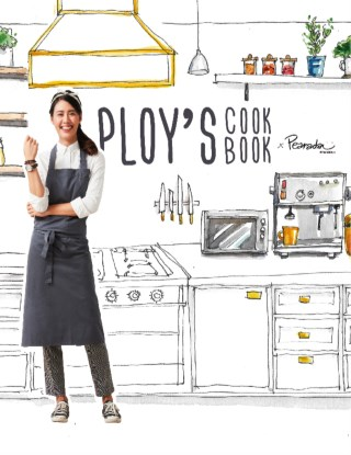 หน้าปก-ploys-cook-book-x-pearada-ookbee