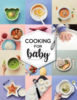 หน้าปก-cooking-for-baby-by-หม่าม้าหวาน-ookbee