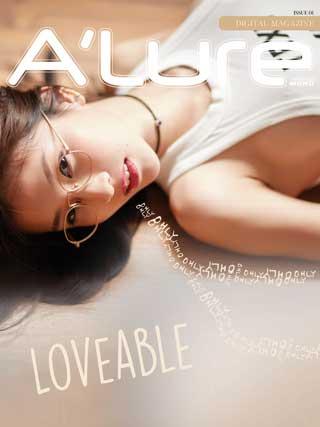 หน้าปก-alure-digital-issue-1-jun-2016-ookbee
