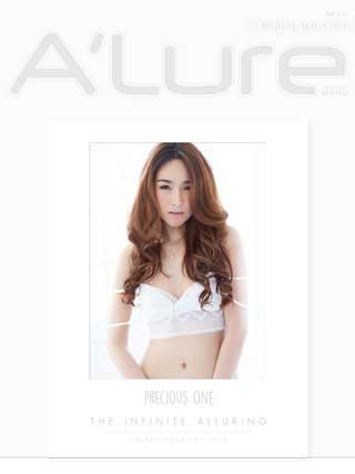 หน้าปก-alure-digital-issue-2-jul-2016-ookbee