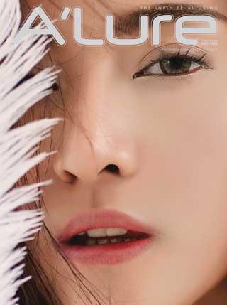 หน้าปก-alure-issue-72-sep-2016-ookbee