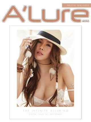 หน้าปก-alure-digital-issue-4-sep-2016-ookbee