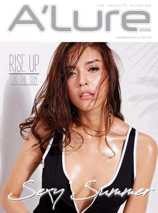 หน้าปก-alure-issue-75-may-2017-ookbee
