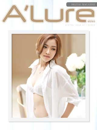 หน้าปก-alure-digital-issue-7-mar-2017-ookbee