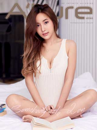 หน้าปก-alure-magazine-alure-issue-87-june-2019-ookbee