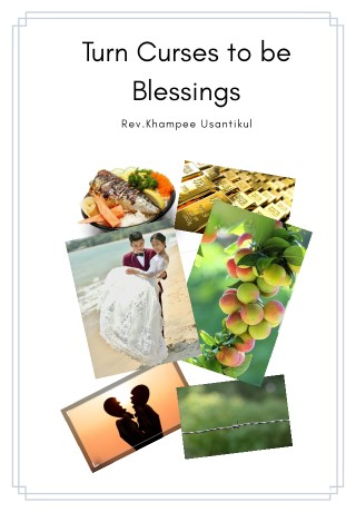 หน้าปก-turn-curses-to-be-blessings-ookbee