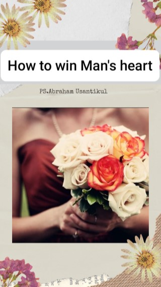 หน้าปก-how-to-win-mans-heart-ookbee