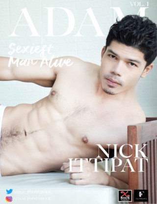 หน้าปก-adam-photobook-adam-vol1-ookbee