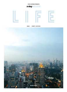 หน้าปก-a-day-bulletin-life-30-september-6-october-2016-ookbee