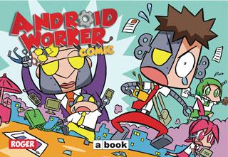 android-worker-comic-หน้าปก-ookbee