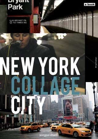 หน้าปก-new-york-collage-city-ookbee