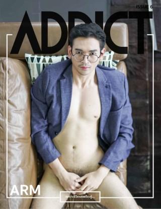 หน้าปก-addict-06-ookbee