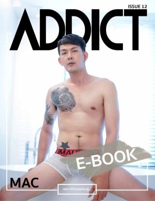 หน้าปก-addict-addict-12-ookbee