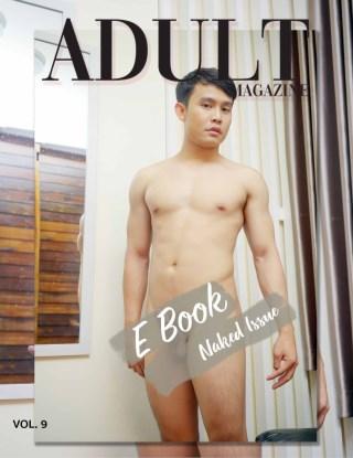 หน้าปก-adult-9-ookbee