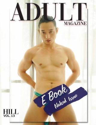 หน้าปก-adult-13-ookbee