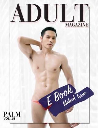 หน้าปก-adult-18-ookbee