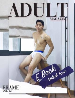หน้าปก-adult-22-ookbee