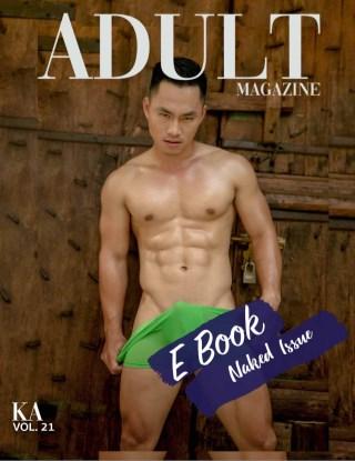 หน้าปก-adult-21-ookbee
