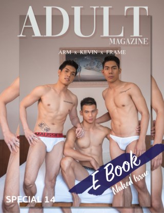หน้าปก-adult-special-14-ookbee