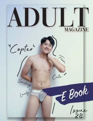 หน้าปก-adult-28-ookbee