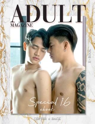 adult-adult-special-16-หน้าปก-ookbee