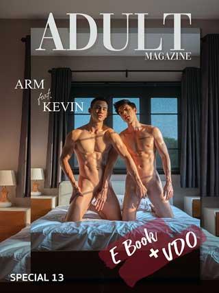 หน้าปก-adult-special-13-vdo-ookbee