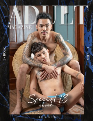 หน้าปก-adult-special-18-ookbee