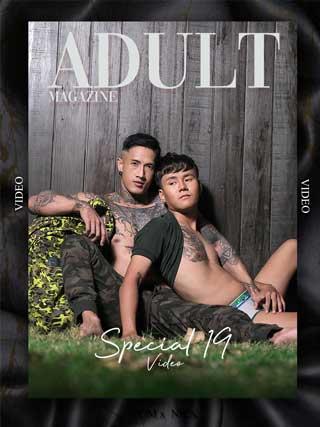 หน้าปก-adult-special-19-vdo-ookbee