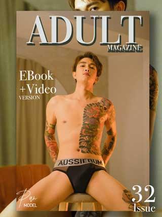 หน้าปก-adult-adult-32-vdo-ookbee