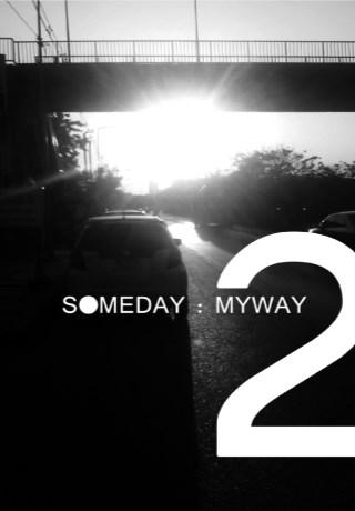 someday-2-myway-หน้าปก-ookbee