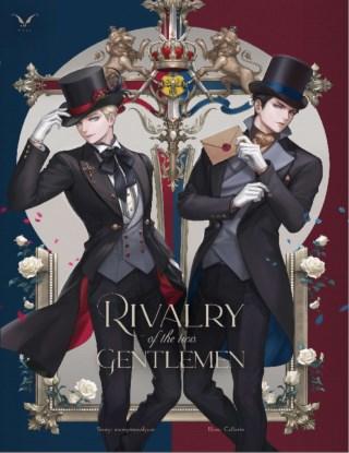หน้าปก-rivalry-of-the-two-gentlemen-ookbee