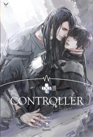 หน้าปก-the-controller-ookbee