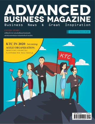 หน้าปก-advanced-business-magazine-358-ookbee