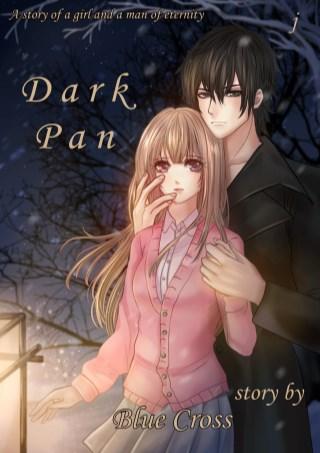 หน้าปก-dark-pan-อ้อมกอดแห่งแพน-ookbee